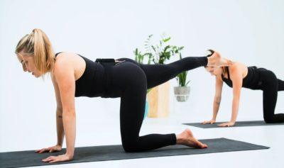 nice-booty-pilates-merrybody
